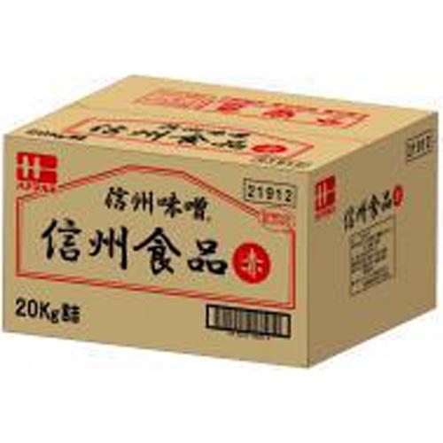ハナマルキ 信州食品(赤)20kg業務用