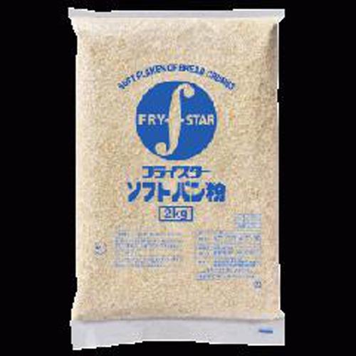 フライスター ソフトパン粉 2kg業務用
