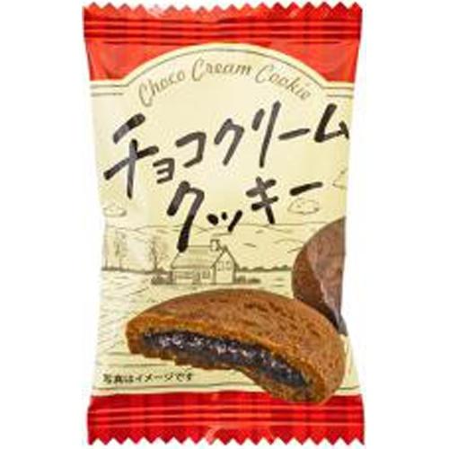 タクマ チョコクリームクッキー 1個