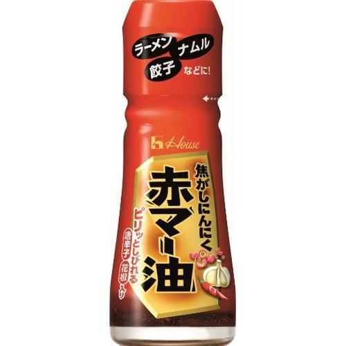 ハウス食品 赤マー油 31g