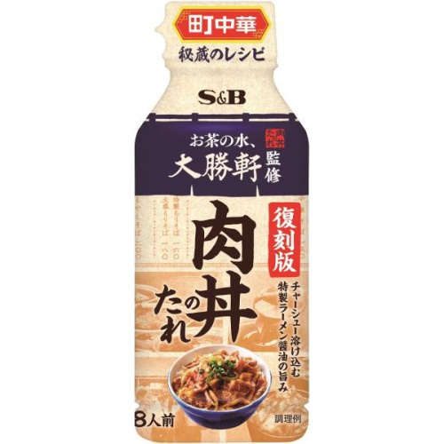 S&B 町中華 復刻版肉丼のたれ230g