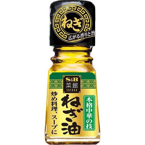 S&B 菜館ねぎ油 31g