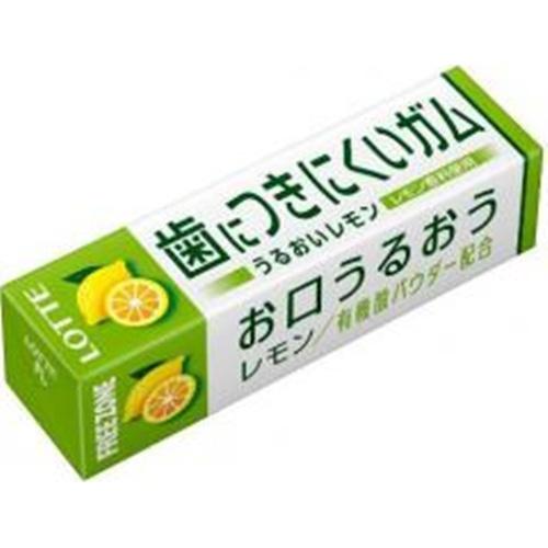 ロッテ フリーゾーンガム レモン9枚