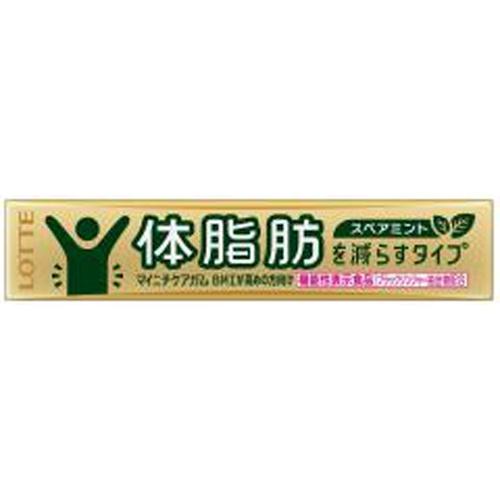 ロッテ マイニチケアガム体脂肪を減らす 14粒