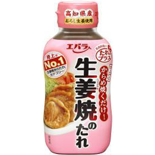 エバラ 定食屋の生姜焼のたれ 230g