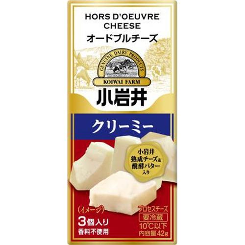 小岩井 オードブルチーズ クリーミー3個