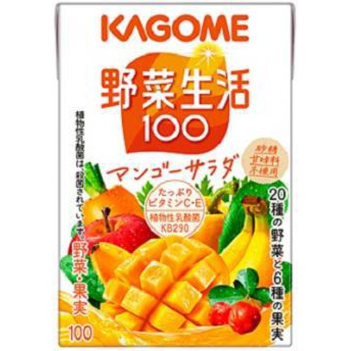 カゴメ 野菜生活100フルーティーサラダ100ml