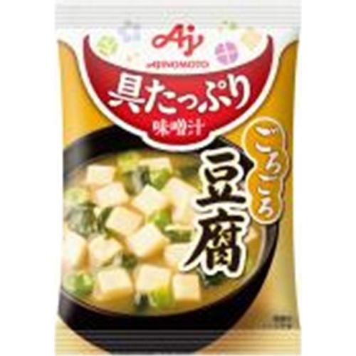 味の素 具たっぷり味噌汁 豆腐