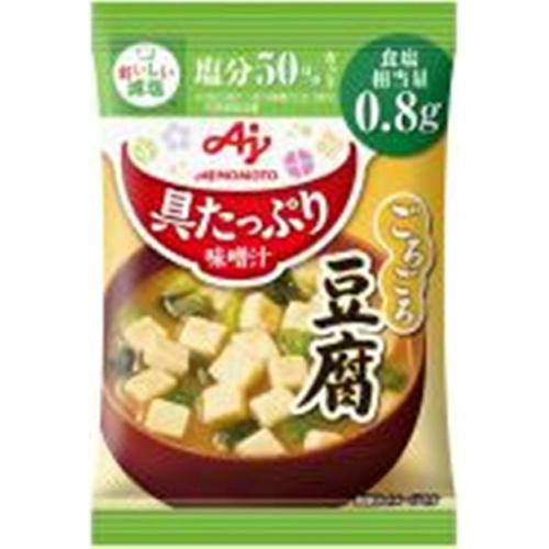 味の素 具たっぷり味噌汁 豆腐 減塩
