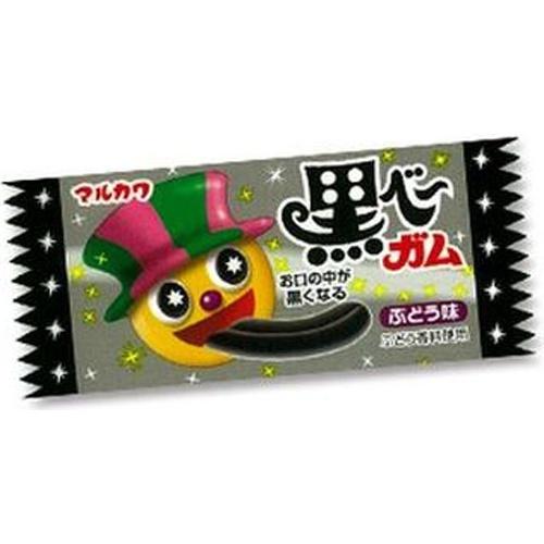 丸川製菓 黒ベーガム 1個