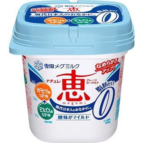 メグミルク ナチュレ恵脂肪ゼロ 400g