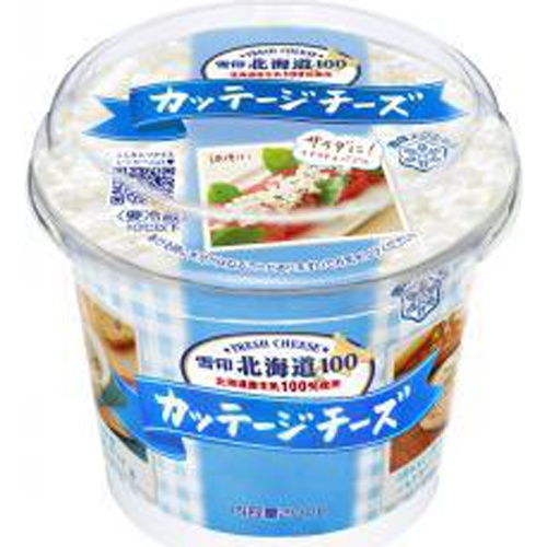 雪印 北海道100 カッテージチーズ200g【10/07 新商品】