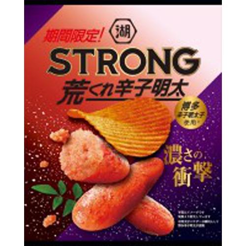 湖池屋 STRONGポテト 荒くれ辛子明太54g【10/11 新商品】