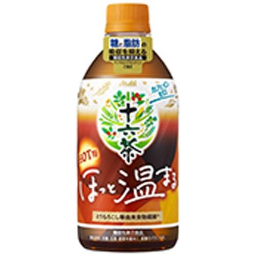 アサヒ 十六茶ほっと温まる機能性表示P480