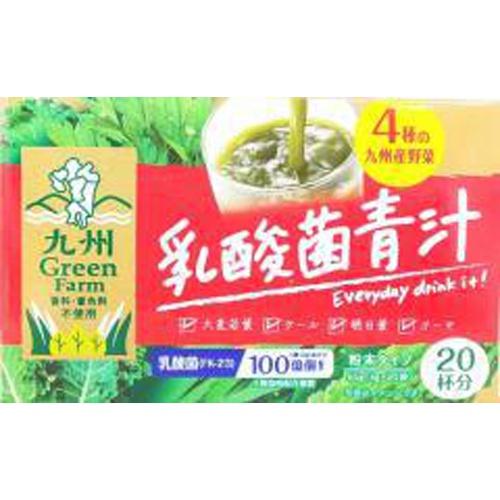 新日配 乳酸菌青汁20包