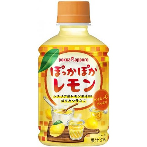 ポッカサッポロフード ぽっかぽかレモン P275ml