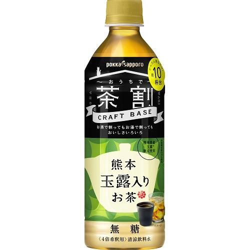 ポッカサッポロフード クラフト熊本玉露入りお茶 P500ml