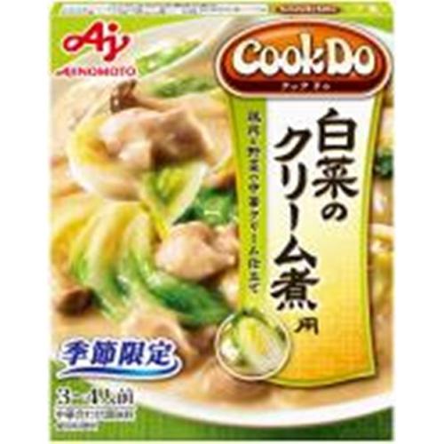 クックドゥ白菜のクリーム煮用1 30g