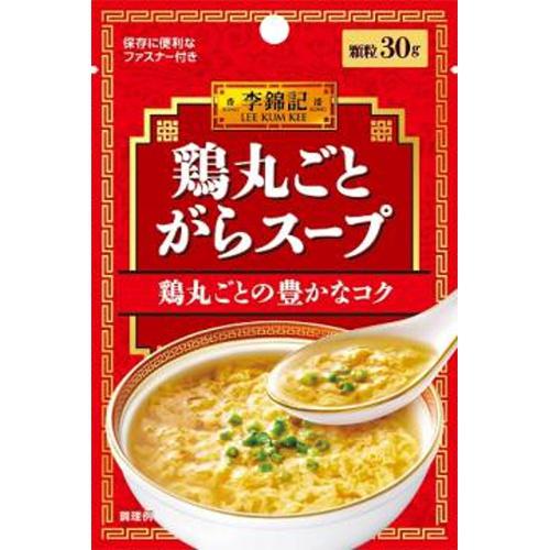 S&B 李錦記鶏丸ごとがらスープ袋 30g