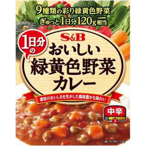 S&B おいしいカレー1日分の緑黄色野菜 180g