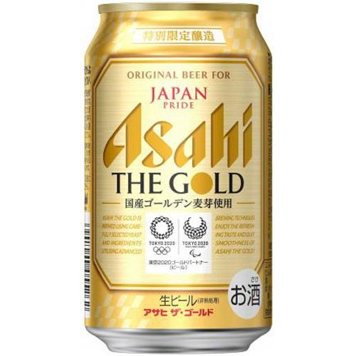 アサヒ ザ・ゴールド 350ml