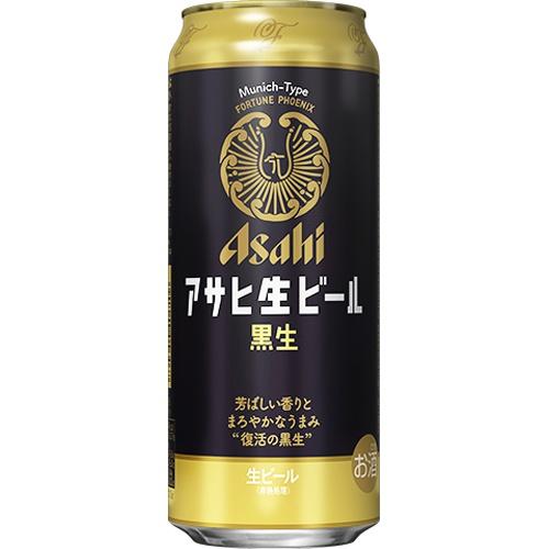 アサヒ 生ビール<黒生> 500ml