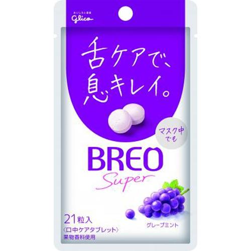 グリコ BREO SUPER グレープミント21粒