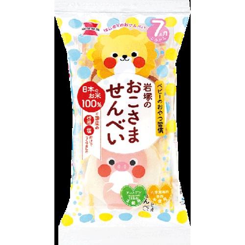岩塚製菓 おこさませんべい 16枚