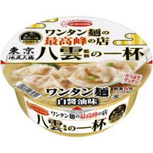 エース プレミアム八雲監修の一杯ワンタン麺白醤油味