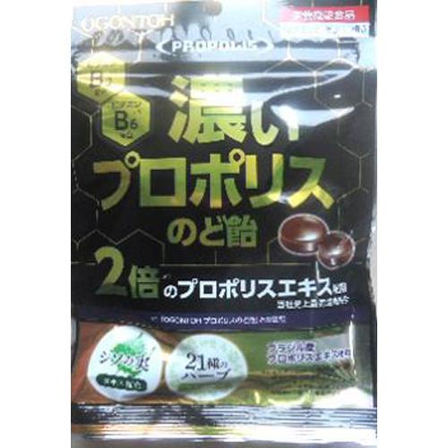 黄金糖 濃いプロポリスのど飴 70g