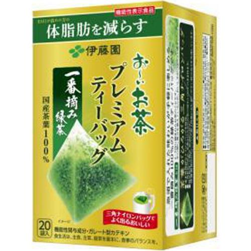 伊藤園 お〜いお茶プレミアムTB一番摘み緑茶20袋【09/27 新商品】