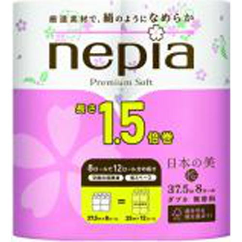 ネピア プレミアムトイレ1.5倍巻8RW日本の美
