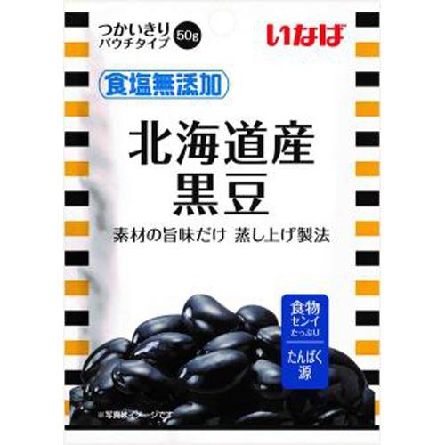いなば 北海道産黒豆 パウチ50g