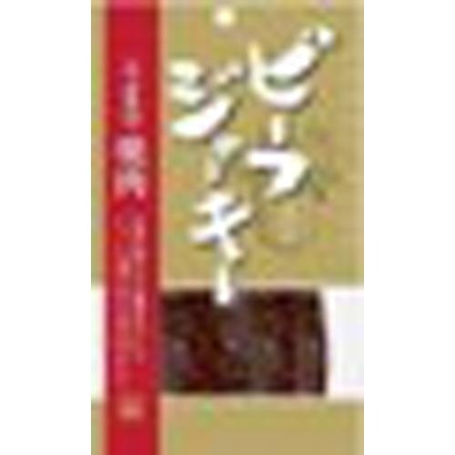 石垣 ビーフジャーキーうま辛焼肉JY 10g