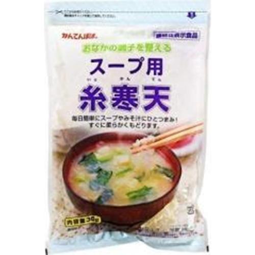 伊那 スープ用糸寒天 30g