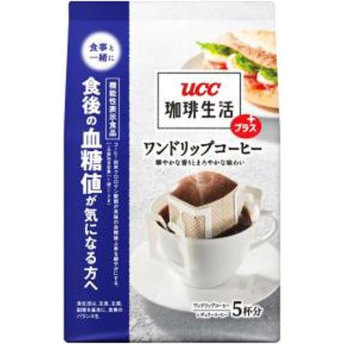 UCC 珈琲生活プラス ワンドリップコーヒー5袋