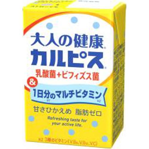 エルビー 大人の健康カルピスマルチビタミン紙125