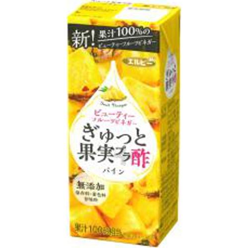 エルビー ぎゅっと果実+酢 パイン紙200ml【09/14 新商品】
