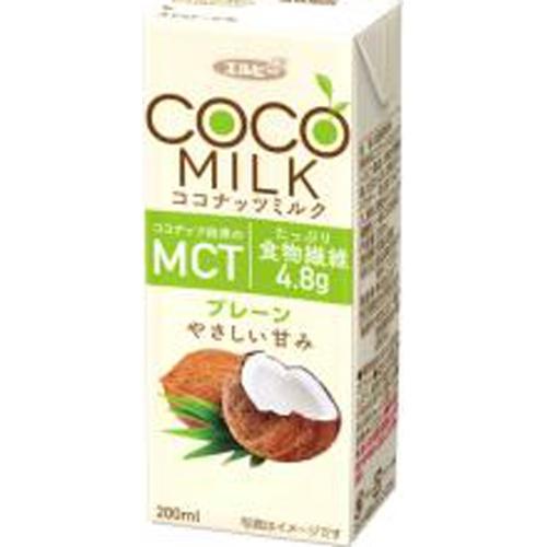 エルビー COCO MILK プレーン紙200ml【09/28 新商品】