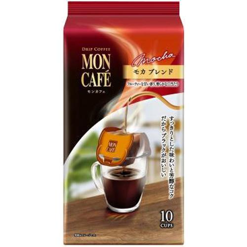 モンカフェ モカブレンド 10P【10/08 新商品】