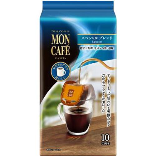 モンカフェ スペシャルブレンド 10P