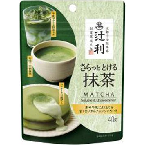 片岡物産 辻利 さらっととける抹茶40g