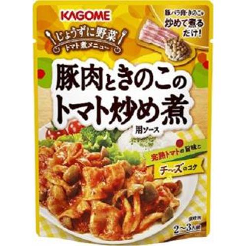 カゴメ 豚肉ときのこのトマト炒め煮用ソース 200