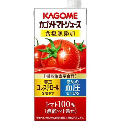 カゴメ トマトジュース食塩無添加紙1L業務用【10/08 新商品】