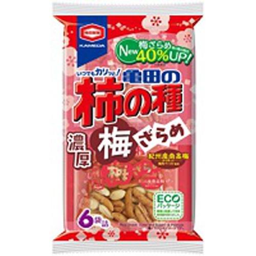 亀田製菓 柿の種濃厚梅ざらめ6袋詰 131g