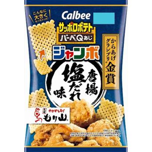 カルビー サッポロBQジャンボ唐揚塩だれ 50g【11/29 新商品】