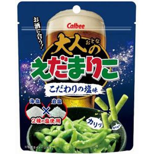 カルビー 大人のえだまりここだわりの塩味 35g【11/15 新商品】