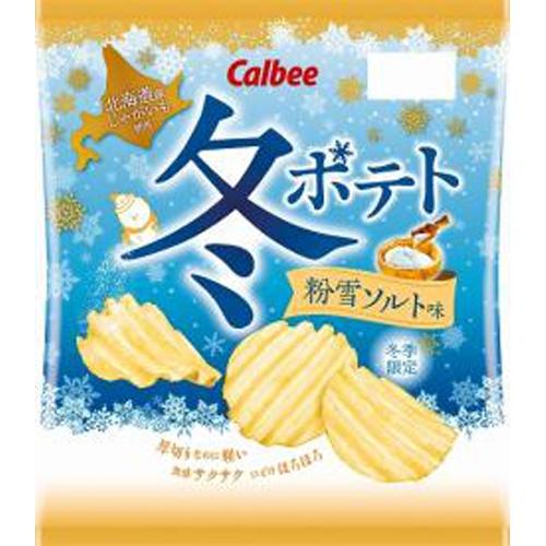 カルビー 冬ポテト粉雪ソルト味 65g【11/29 新商品】