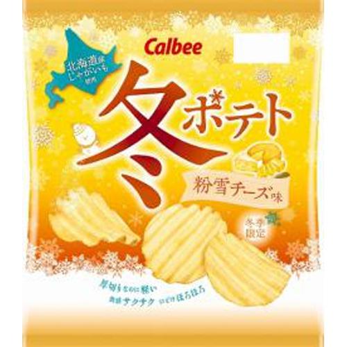 カルビー 冬ポテト粉雪チーズ味 65g【11/29 新商品】