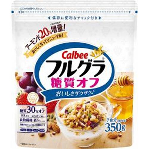 カルビー フルグラ糖質オフ 350g